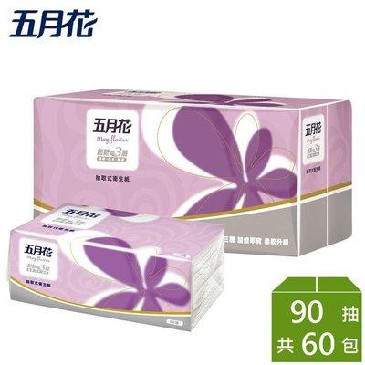 【永豐餘】五月花 三層 抽取式衛生紙 90抽*10包*6袋-紫金版