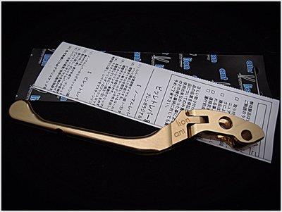 【貝爾摩托車精品店】日本 蜻蜓牌 ANTLION CNC可折拉桿 Brembo CNC 16x16/19x16 專用
