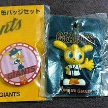東大居家-收藏出清 Yomiuri Giants日本讀賣巨人隊棒球隊吉祥物Giabbit傑比兔周邊-1收藏出清品