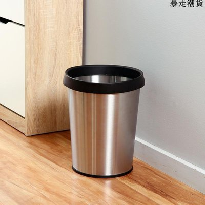 精選 5L/12升不銹鋼圓形壓袋式垃圾桶廢紙桶 客廳廚房紙簍垃圾收納桶