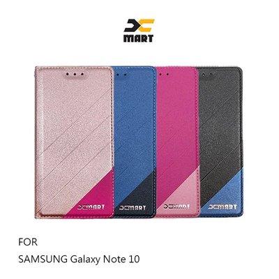 強尼拍賣~XMART SAMSUNG Galaxy Note 10 磨砂皮套 掀蓋 可站立 插卡 撞色  微磁吸