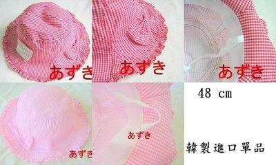 韓製進口幼童束帶綿布帽-格紋配色圖騰4...