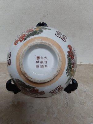 早期日本双喜松鶴碗