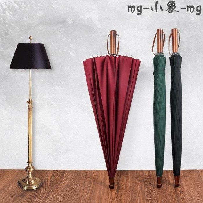 長柄傘  24骨加固防風學生直柄雨傘