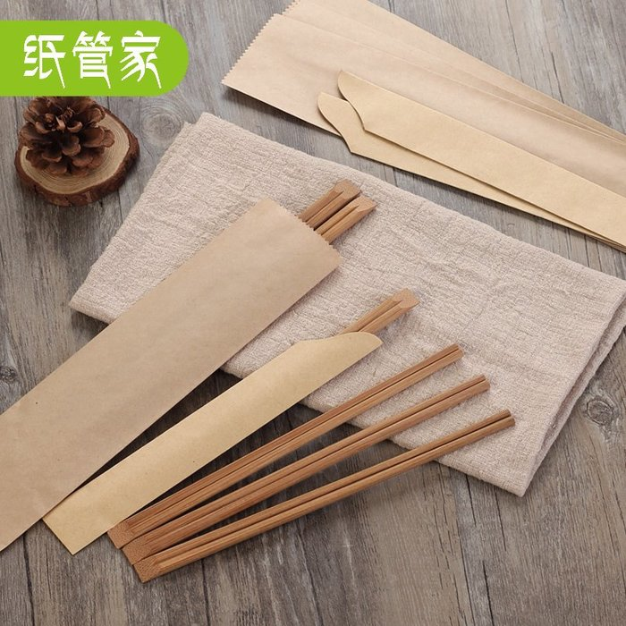 DREAM--牛皮紙筷套 一次性筷子紙袋刀叉勺餐具套裝包裝袋200只