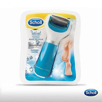 爽健 晶鑽極致電動去硬皮機(藍色)Scholl 保養 護理 居家 禮物 母親節【SS005】