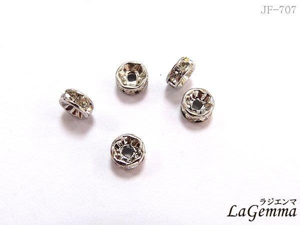 【寶峻鹽燈】DIY素材~銀色水鑽隔珠 白鑽 流行串珠,手鍊/項鍊環,飾品配件 閃亮飾品 手作 JF-707