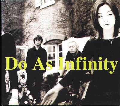 K - Do As Infinity - BREAK OF DAWN - 日版 BOX CD