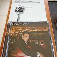 GARETH GATES 蓋瑞葛茲 WHAT MY HEART WANTS TO SAY 來自心底的聲音CD