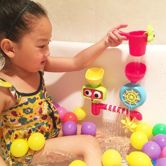 浴室轉轉樂寶寶洗澡玩具~浴室玩具 噴水玩具 ~超有趣~寶寶洗澡好玩具◎童心玩具1館◎