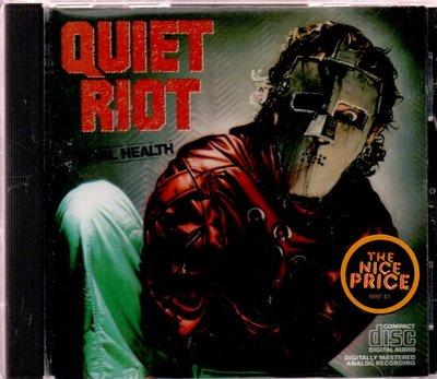 Quiet Riot 悄聲暴動 金屬萬歲 早期版 再生工場 03