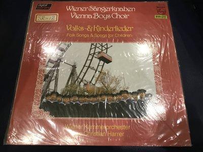 開心唱片 (WIENER SANGERKNABEN / VIENNA BOYS CHOIR) 二手 黑膠唱片 DD087