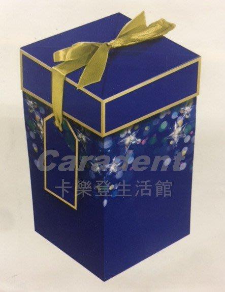 【卡樂登】 英國風 鑽石圖樣 禮物包裝紙盒 / 包裝盒 / 情人節 / 結婚 / 送禮