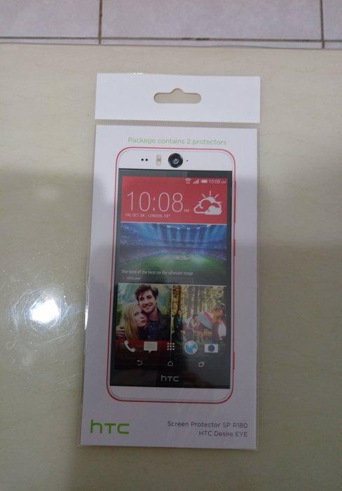 HTC Desire EYE 螢幕保護貼購買價:128元