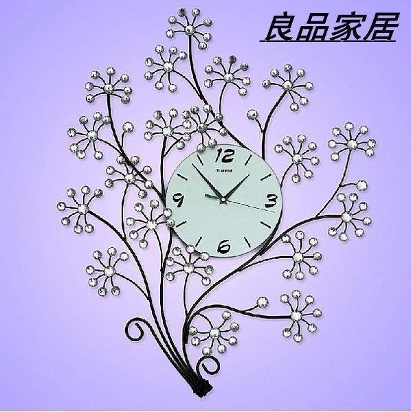 【優上精品】幸福樹鐵藝鑲鉆客廳掛鐘 個性鐘表 歐式田園靜音時鐘表 掛鐘 家居(Z-P3218)