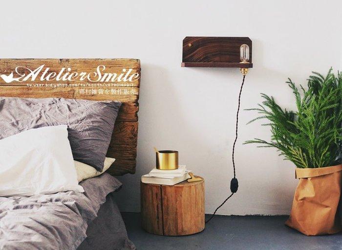 [ Atelier Smile ] 鄉村雜貨 日本直送 復古黃銅壁燈 純銅製配件 黑胡桃木 櫻桃木 民宿 咖啡廳 #免運