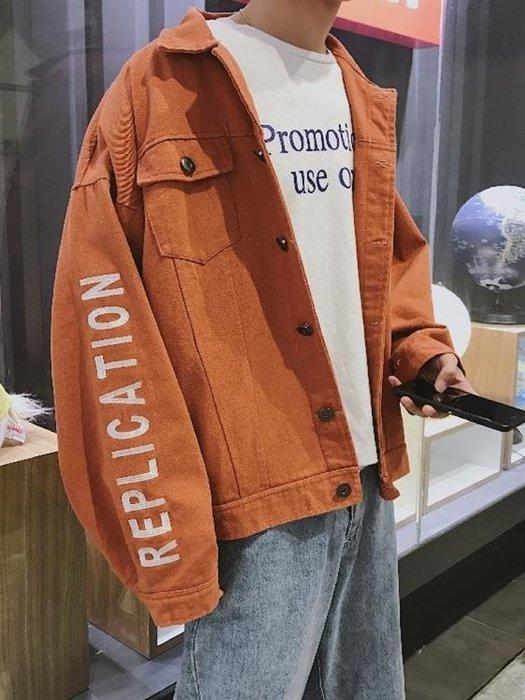 牛仔外套 學院風春秋裝褂子男韓版潮流港風chic男士牛仔外套