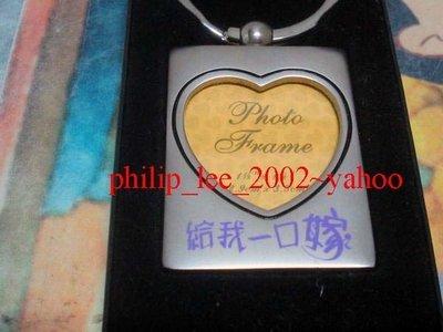 相架 心形相架 鎖匙扣 Photo Frame 給我一口嫁 1999 電影宣傳紀念品