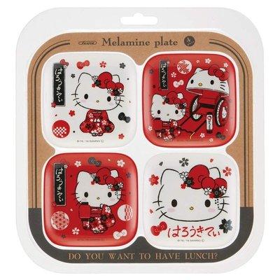 【莓莓小舖】正版 ♥ Sanrio 三麗鷗 Hello Kitty 和風 日式 四入迷你碟子 點心盤 醬油碟 盤子