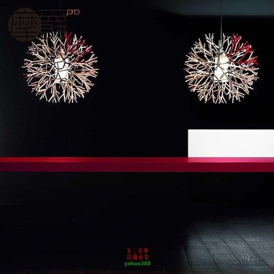 【美學】現代珊瑚吊燈時尚樹杈吊燈客廳臥室餐廳裝修工程燈CMX_1892 台北市