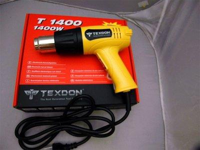 附發票=東北五金行=TEXDON 得世噸 T1400 二段式工業用熱風槍 1400W 熱烘槍 品質保證