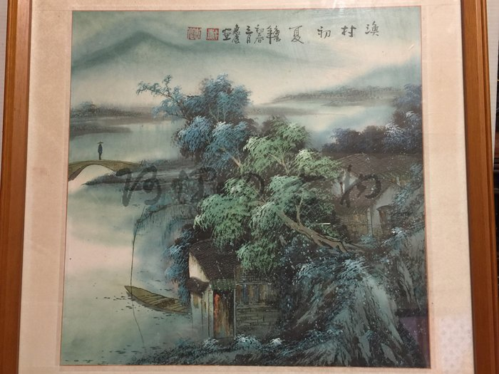 【阿輝の古物】國畫_戴惠慶_山水畫 尺寸 39 x 39 公分