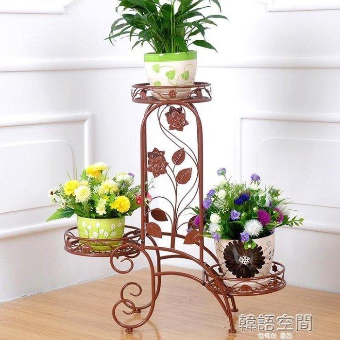 鐵藝花架多層歐式花盆架室內外陽台客廳落地花幾綠蘿多肉花架 YTL