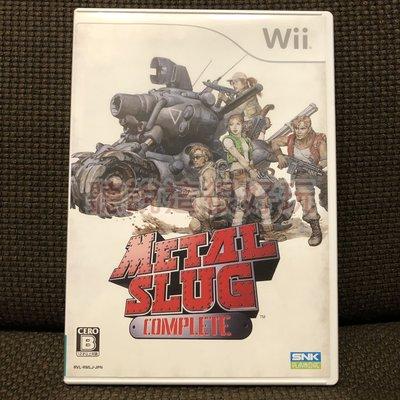 滿千免運 Wii 越南大戰完全版 WII 越南大戰 METAL SLUG COMPLETE 日版 遊戲 24 W779