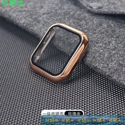錶帶 手錶配件 Apple Watch錶帶適用蘋果AppleWatch2/3/4/5/6/se代保護殼鋼化膜殼一體全包電--白开水