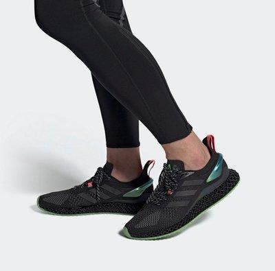 ADIDAS X90004D 透氣 輕便 百搭 編織 黑綠 休閒 運動 慢跑鞋 FW7093 男女鞋