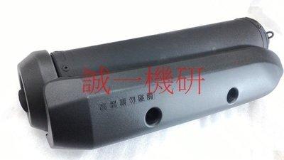 誠一機研 原廠型排氣管 改裝 GT EVO Z1 125 JBUBU MANY BON ES 150 RAY FORCE
