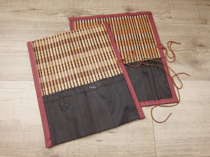 韓非子小舖~ 文房書畫用具 裝毛筆用車布筆捲- 30*26cm內縫製布面筆套 2面