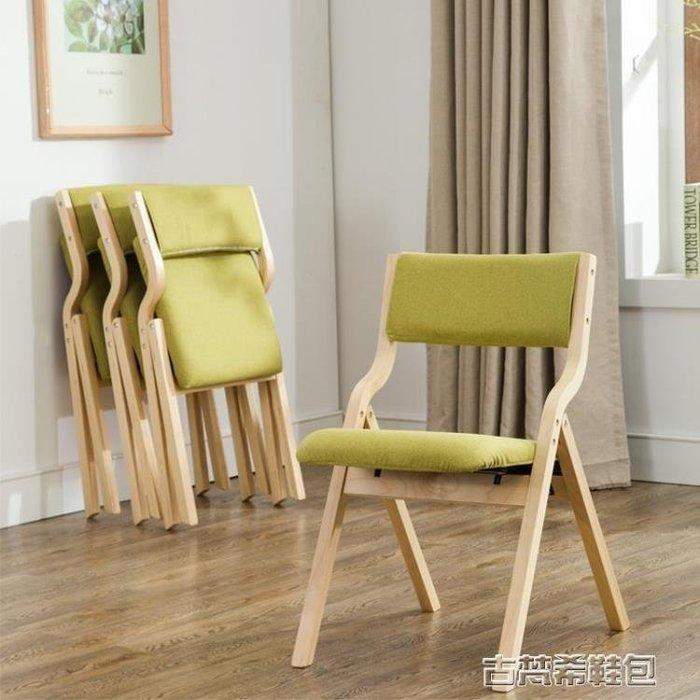 折疊椅 休閒椅子家用現代簡約北歐餐椅書桌椅靠背椅餐廳創意木折疊椅成人 鞋包igo