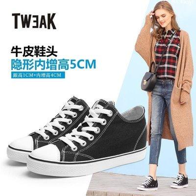 「四月天衣舍」 TWEAK春夏女生小白鞋 隱形內增高女鞋 中高幫小黑鞋 帆布鞋女MP623