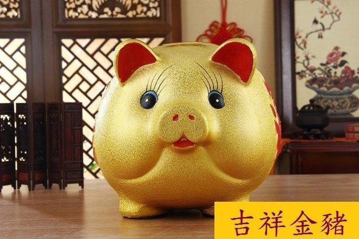 小乖乖123Papi百貨館陶瓷 開業擺件 飾 招財進寶 20cm 12吋 金豬存錢筒 豬撲滿 小豬 存錢桶  金豬
