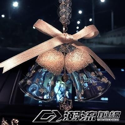 車掛水晶雙鈴鐺風鈴汽車掛件車內雪花鑲鑽掛飾裝飾品