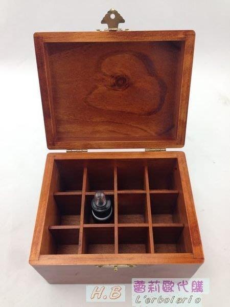 蕾莉歐 雅琪朵 高質感 精油木盒 10ml 12格(可放12瓶)   專櫃原廠貨