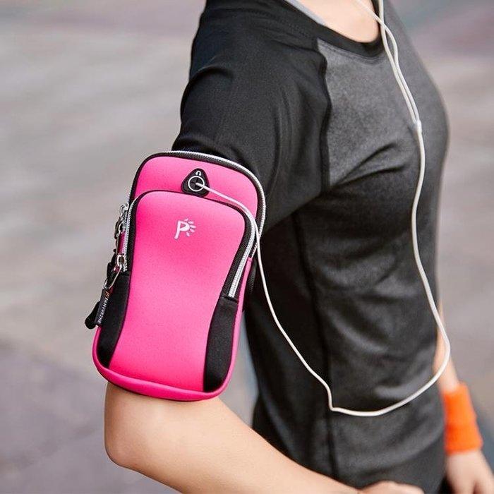 現貨/戶外運動手機臂包男女通用蘋果手臂跑步手機包防水手腕包健身套裝97SP5RL/ 最低促銷價