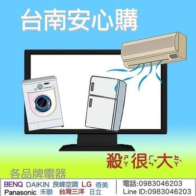 台灣三洋SANLU 8-9坪左吹式220V定頻窗型冷氣SA-L50VE/SA-R50VE