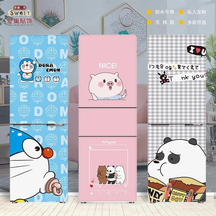 冰箱貼 冰箱裝飾 萌寵定做冰箱貼紙裝飾貼畫全貼防水自粘創意翻新貼雙開門卡通可愛