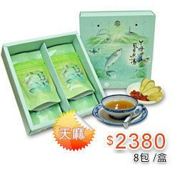 ㄚ母滴雞湯-天麻虱目魚精【1盒8包入,每包60cc】原價2380元