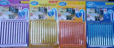 現貨Sani Sticks神奇強力水管去污棒/水管去汙棒/管道除臭劑/水管疏通棒/水管清潔棒~特價15元起