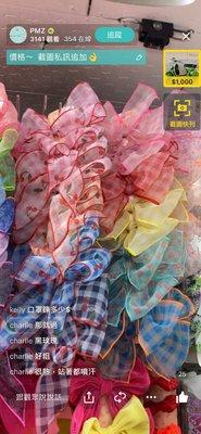 韓國手工飾品 雪紡蝴蝶結螢光邊水果笑臉可愛繽紛夏天