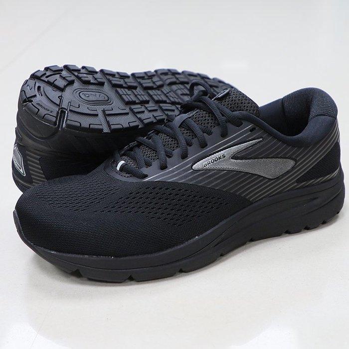 *世偉運動精品* BROOKS 110317-4E-039 Addiction 14 4E寬楦 慢跑鞋