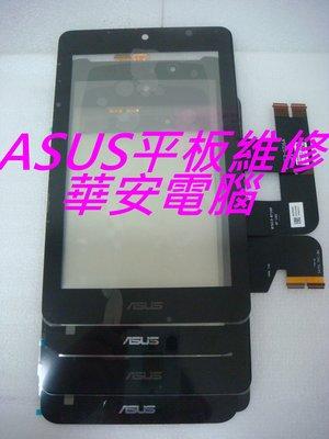 華碩平板螢幕維修 ASUS T100TA 觸控玻璃破裂 液晶破裂 螢幕玻璃破裂維修 Asus t100面板維修 無法觸控