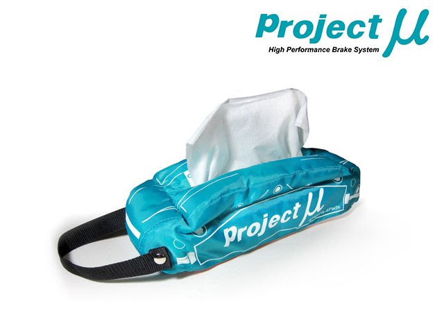 日本 Project Mu Tissue Cover 面紙 盒套
