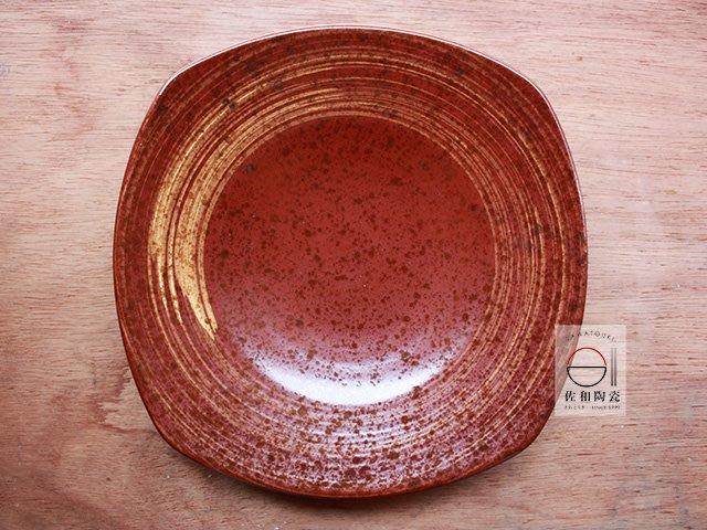 +佐和陶瓷餐具批發+【XL070721-6赤釉刷毛10皿-日本製】日本製 大皿 造型皿 刷毛紋 赤釉 擺盤 宴客 招待