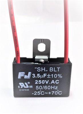 『正典UCHI電子』台灣FJ 運轉電容 3.5uf / 250v 方形塑膠帶線