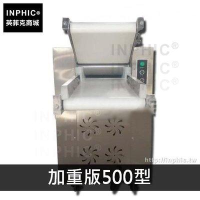 INPHIC-多功能全自動大型壓麵機揉麵機商用一體機小型-加重版500型_4jGL