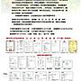 ❤本日特惠3盒4800元❤專利定序苦瓜胜肽【匠醣王、益醣王】❤全素❤多國專利認證❤